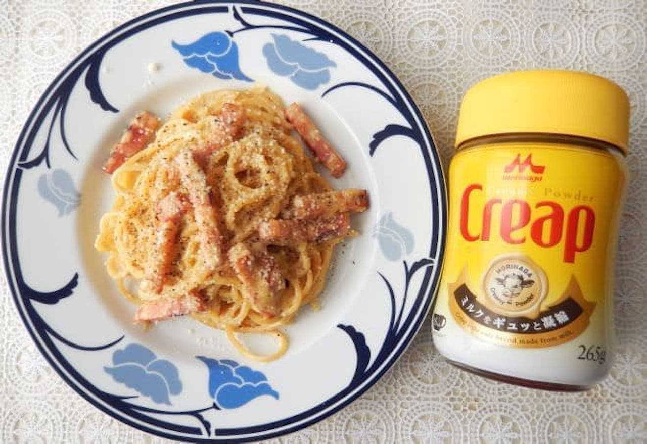 「クリープカルボナーラ」のレシピ
