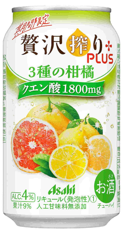 レモン・日向夏・グレープフルーツの果汁入りチューハイ「アサヒ贅沢搾りプラス 期間限定3種の柑橘クエン酸」