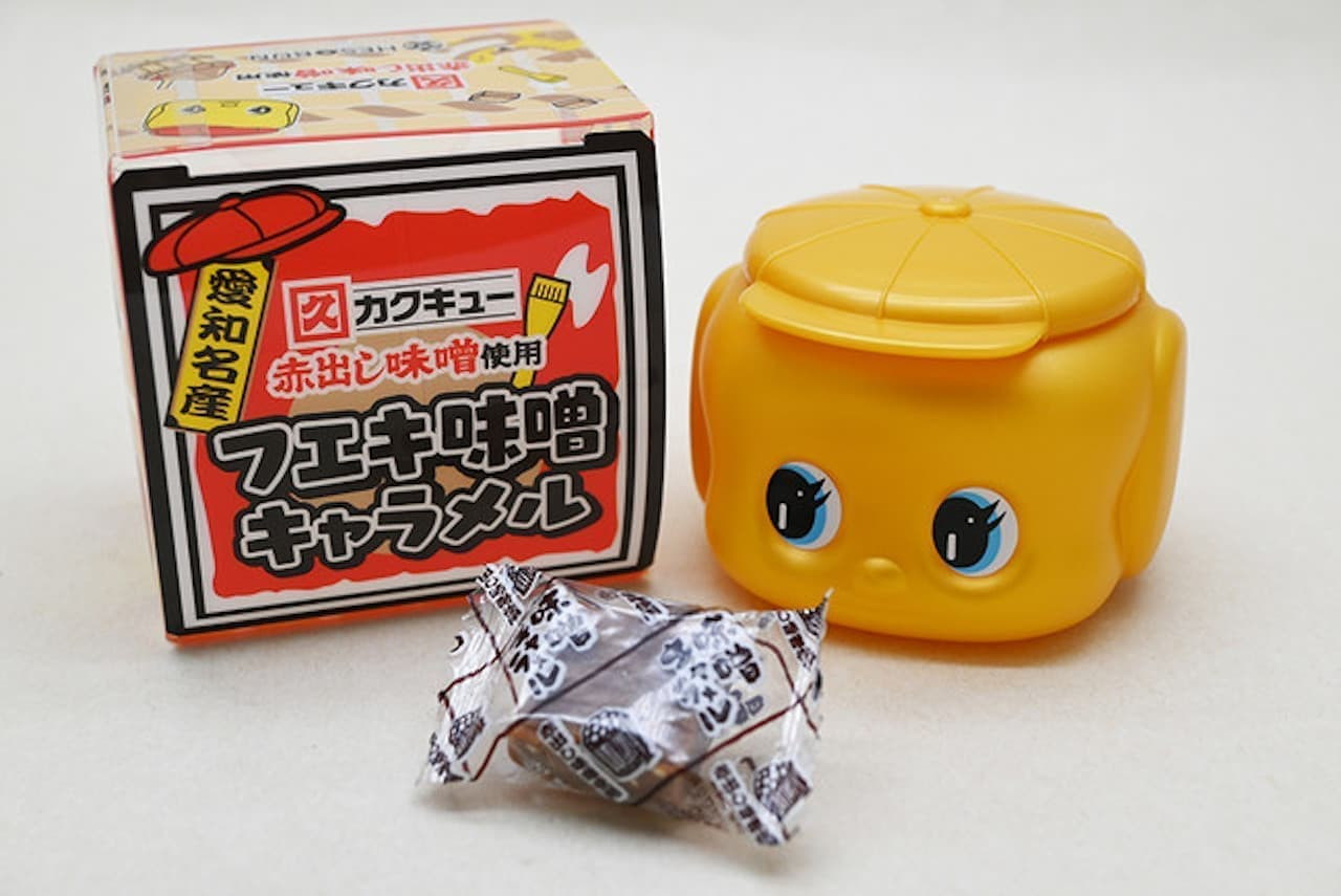 ヘソプロダクション「フエキ味噌キャラメル(愛知名産赤出し味噌使用)」