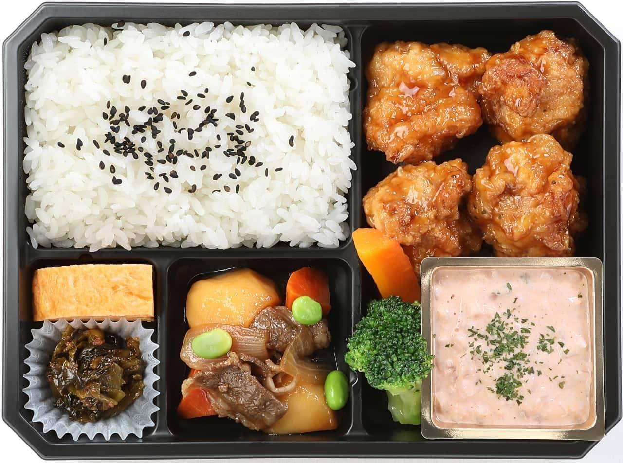 塚田農場「岩下の新生姜入りタルタルソース 若鶏のチキン南蛮弁当」