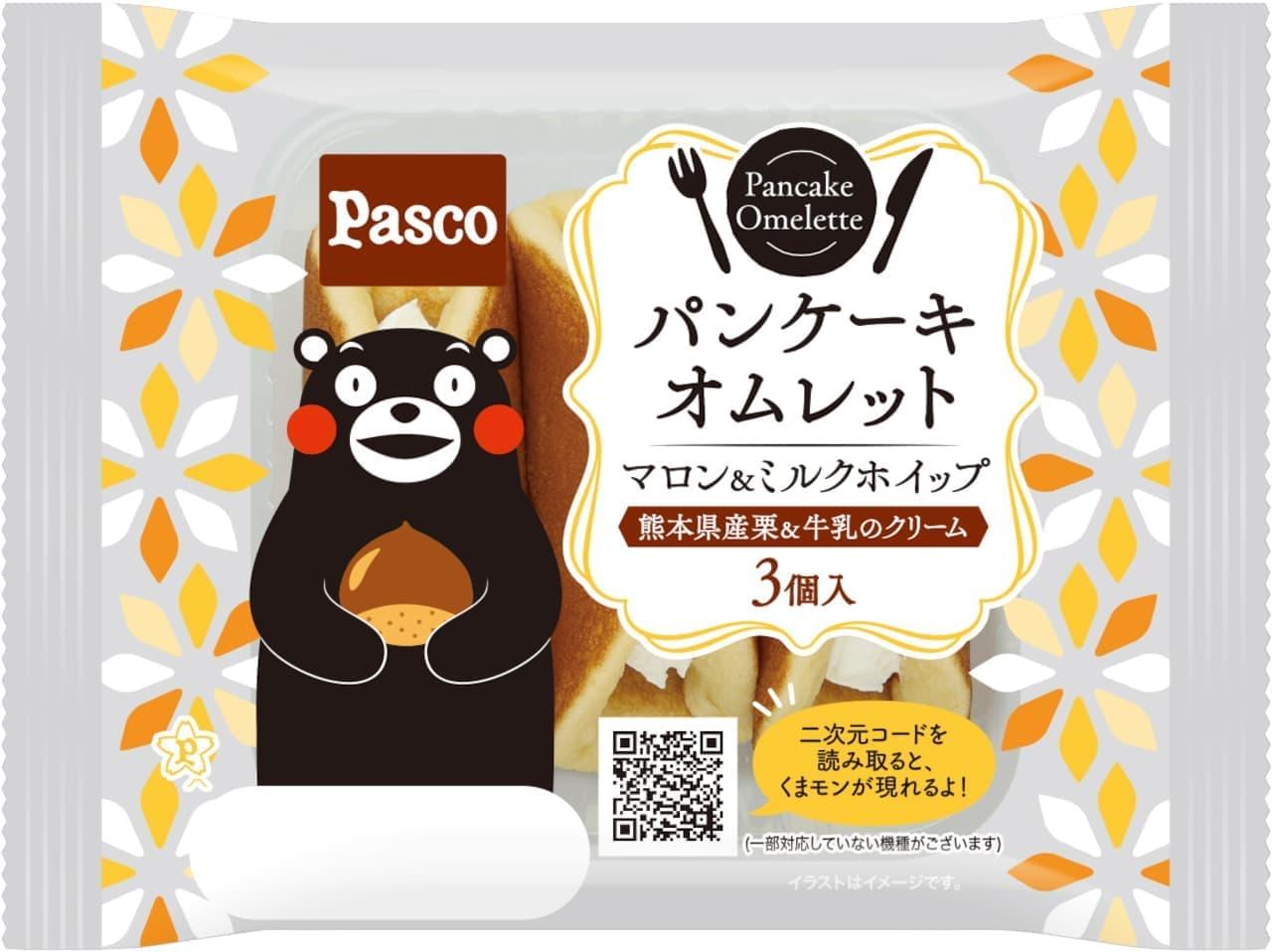 Pasco×くまモンコラボ「パンケーキオムレット マロン&ミルクホイップ 3個入」「米粉入りイングリッシュマフィン 4個入」