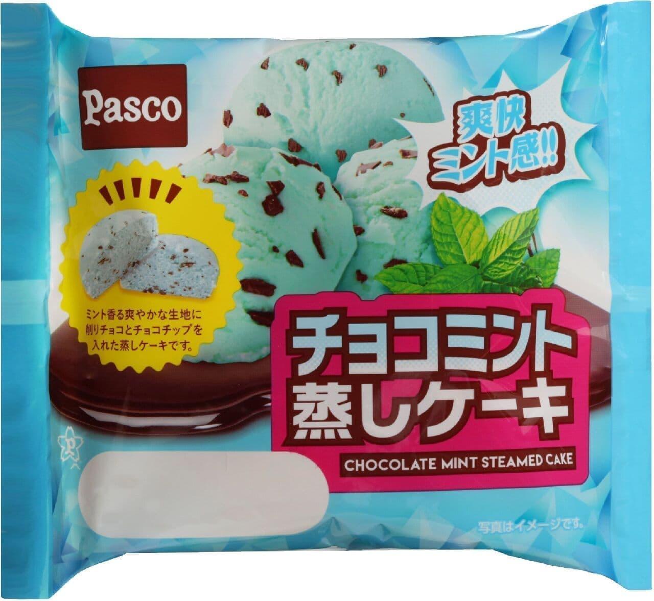 パスコ「チョコミント蒸しケーキ」