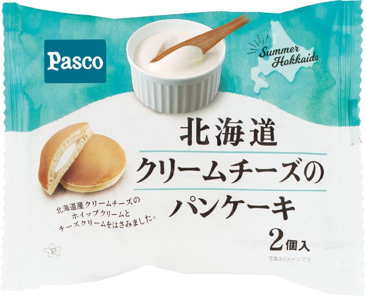 パスコ「北海道クリームチーズのパンケーキ 2個入」
