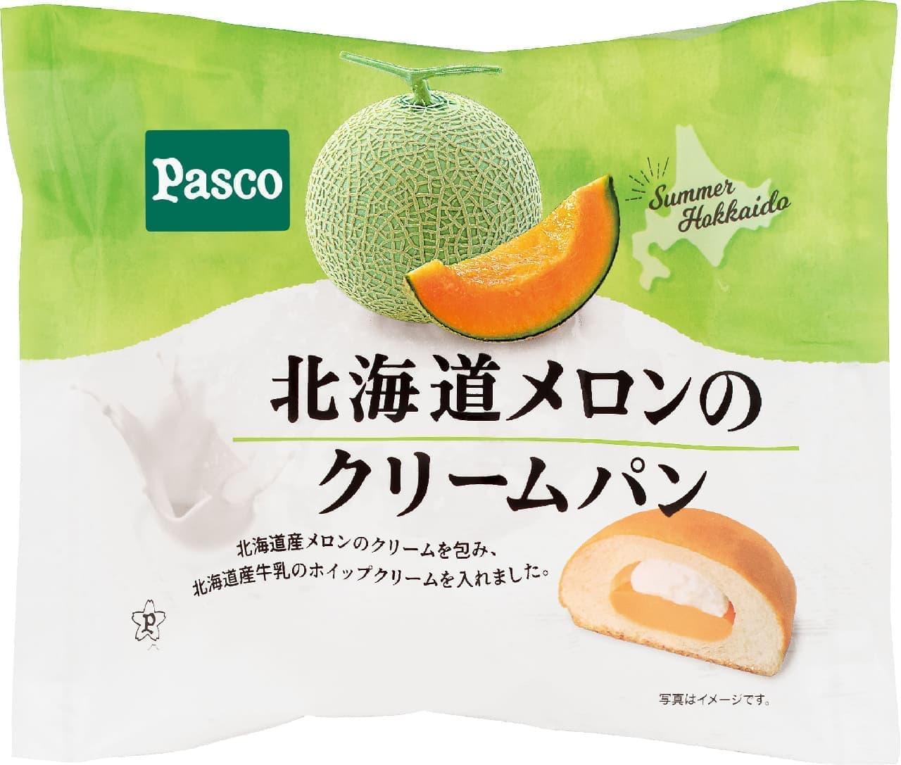 パスコ「北海道メロンのクリームパン」