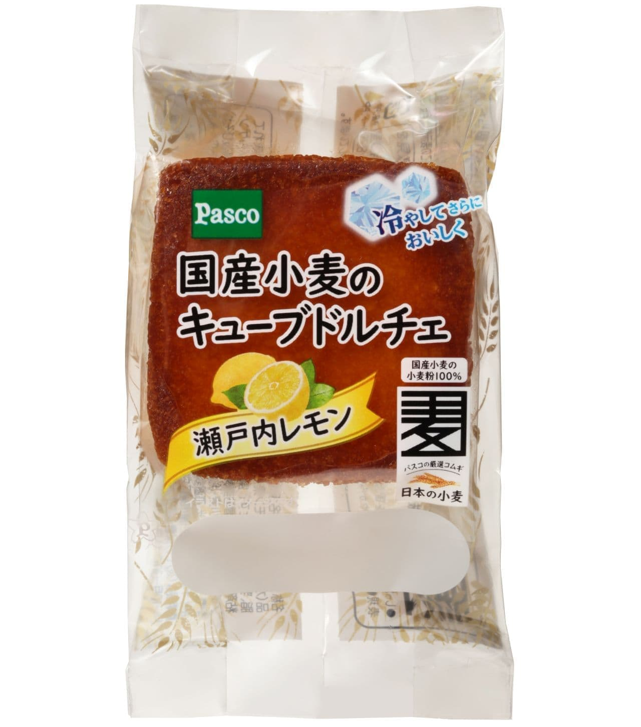 パスコ「国産小麦のキューブドルチェ 瀬戸内レモン」