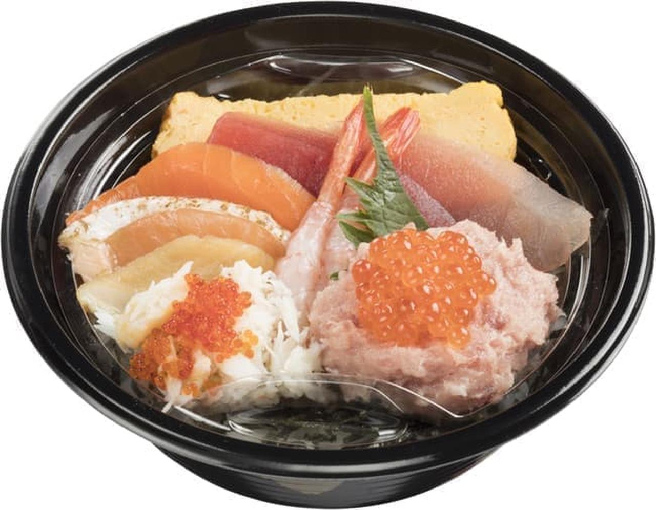 スシロー「10種の海鮮丼」