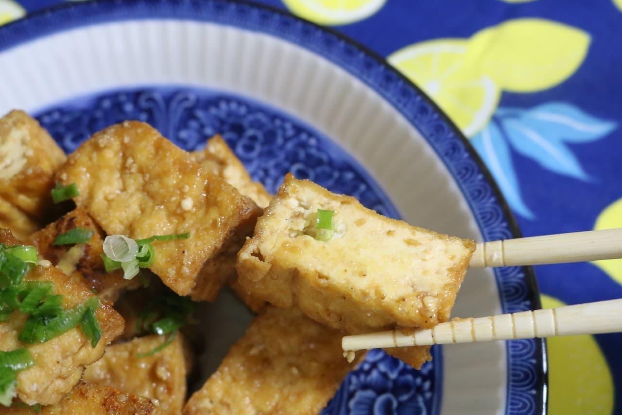 レシピ「厚揚げの生姜焼き」