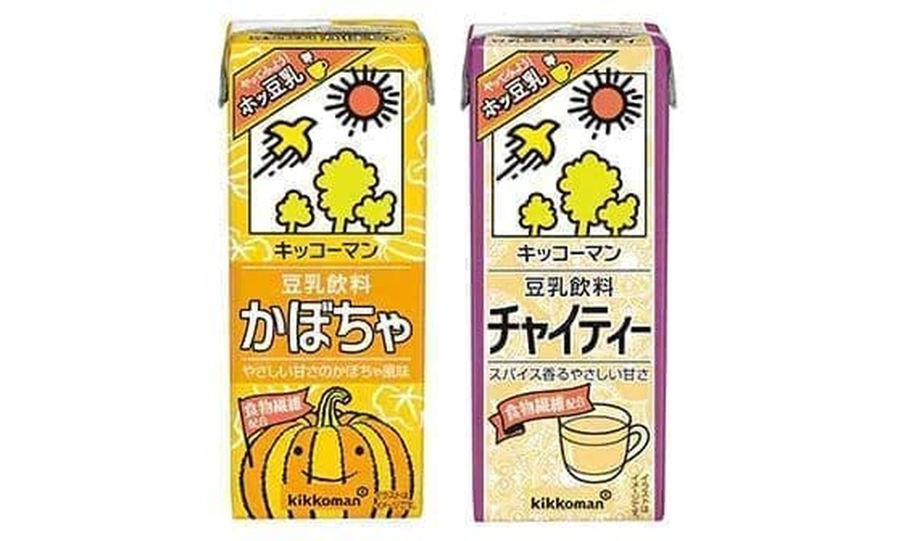 「キッコーマン 豆乳飲料 かぼちゃ」「キッコーマン 豆乳飲料 チャイティー」