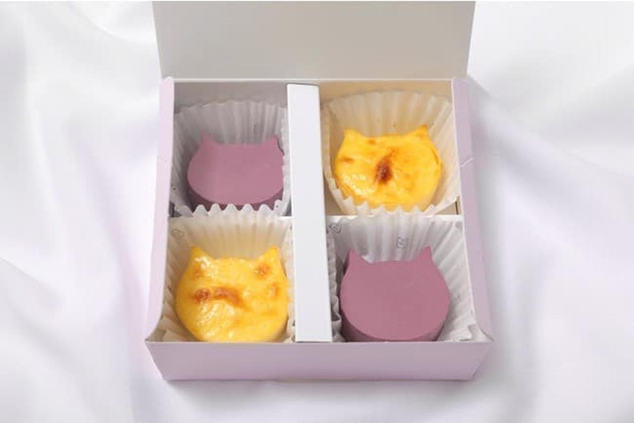 ねこねこチーズケーキ「にゃんチー 4個入(プレーン&ブルーベリー)」
