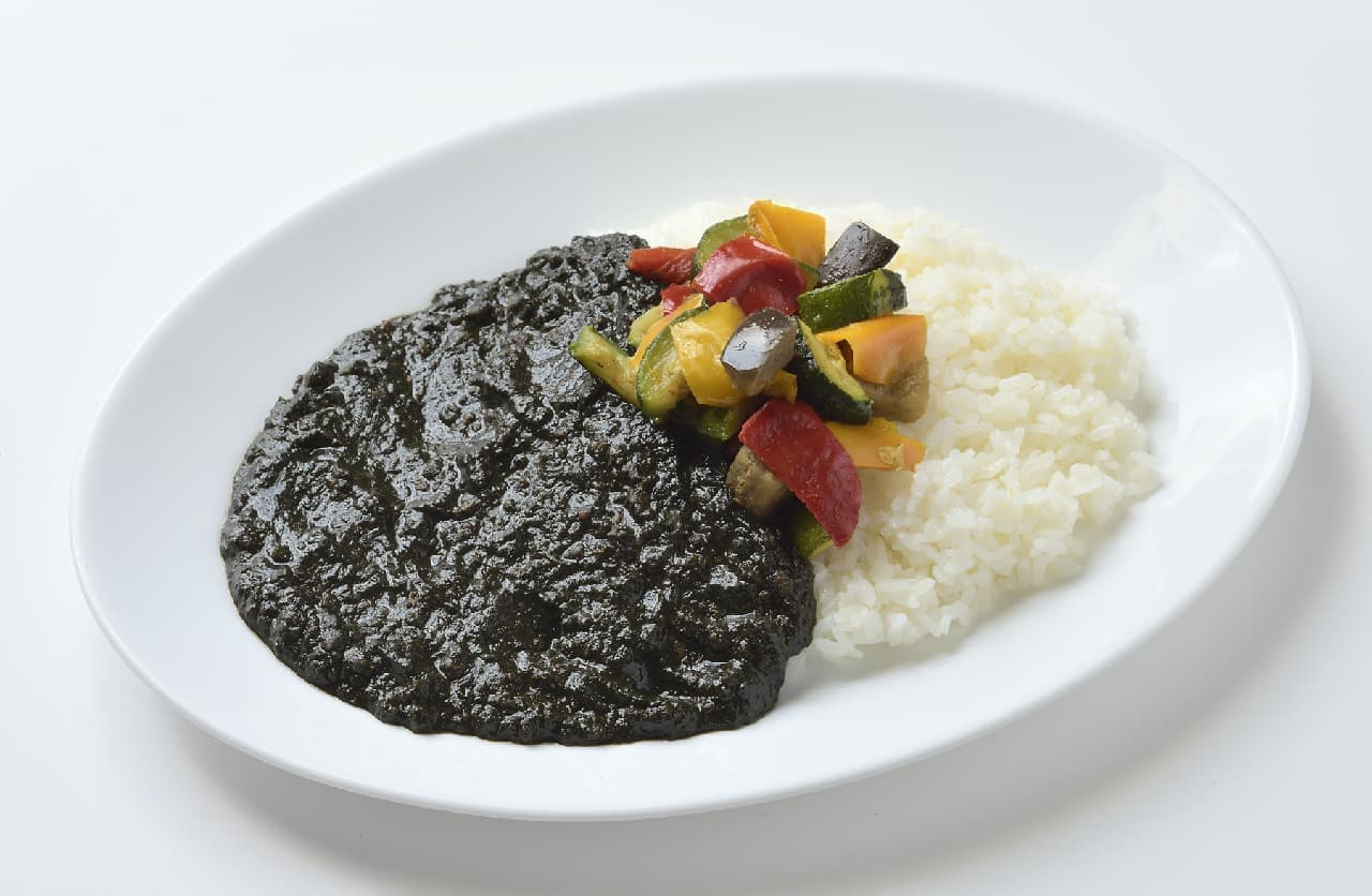 銀座コージーコーナー「夏野菜のキーマカレーセット 竹炭ブラック」