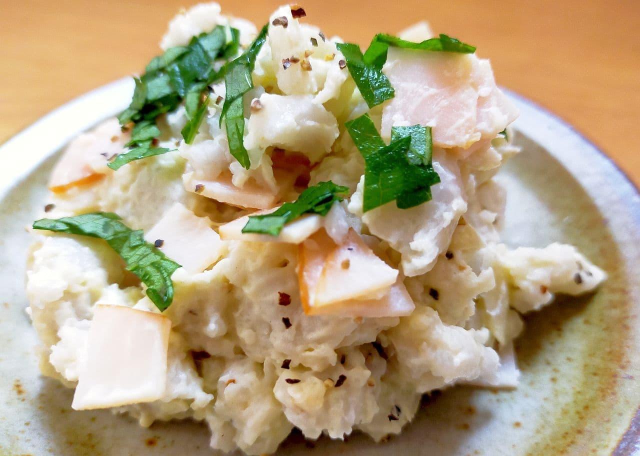 「里芋ポテトサラダ」のレシピ