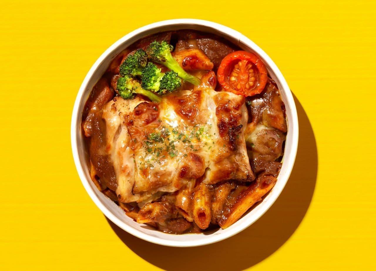 ファミリーマート「チキンのカレーチーズ焼き」