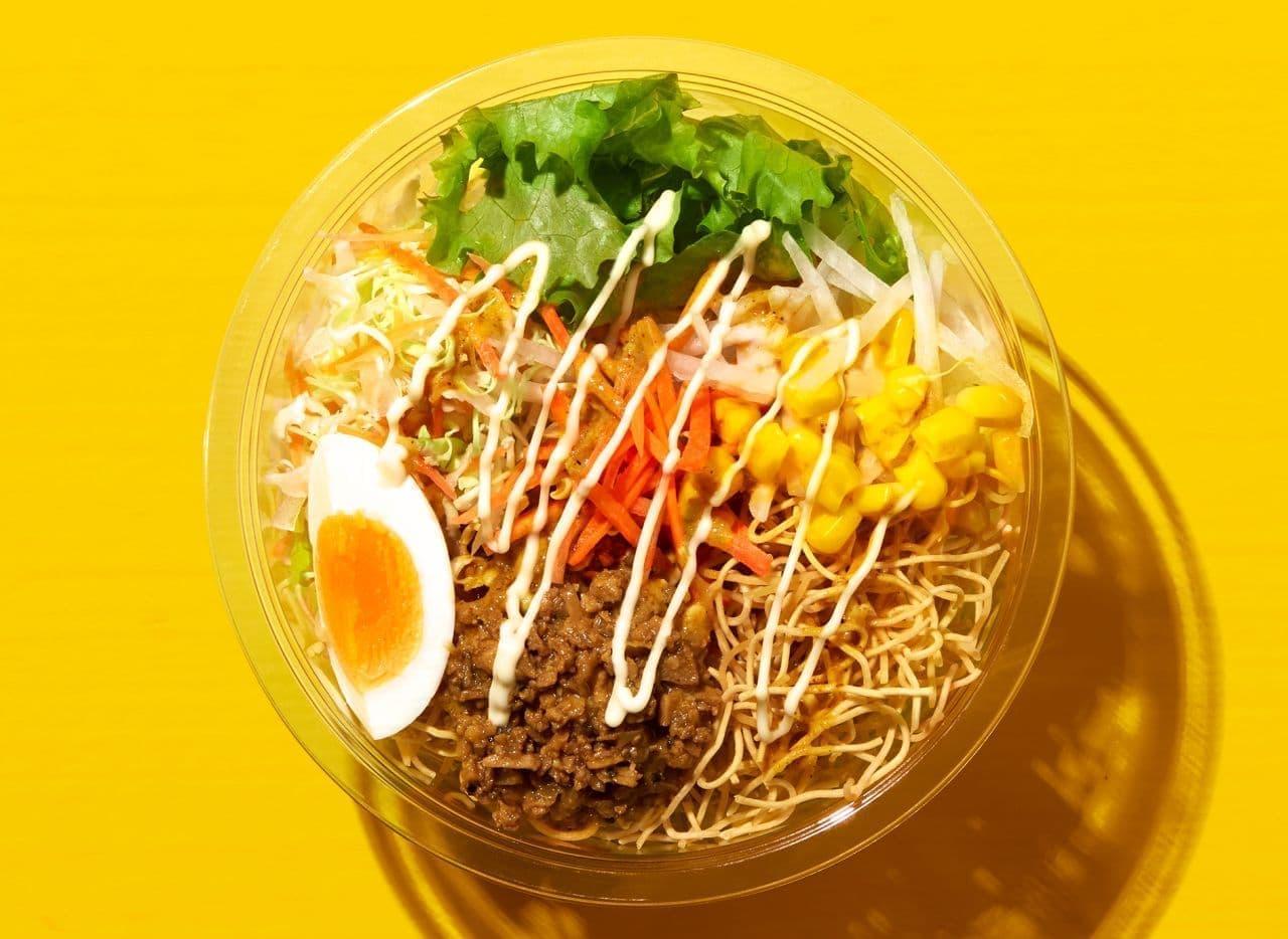 ファミリーマート「キーマカレー風パリパリ麺サラダ」