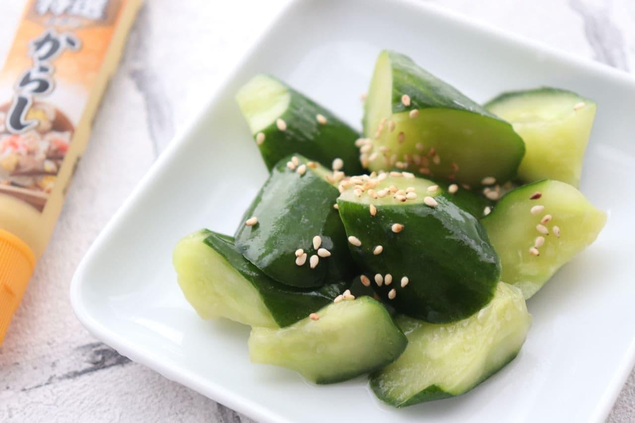 「きゅうりの辛子漬け」レシピ