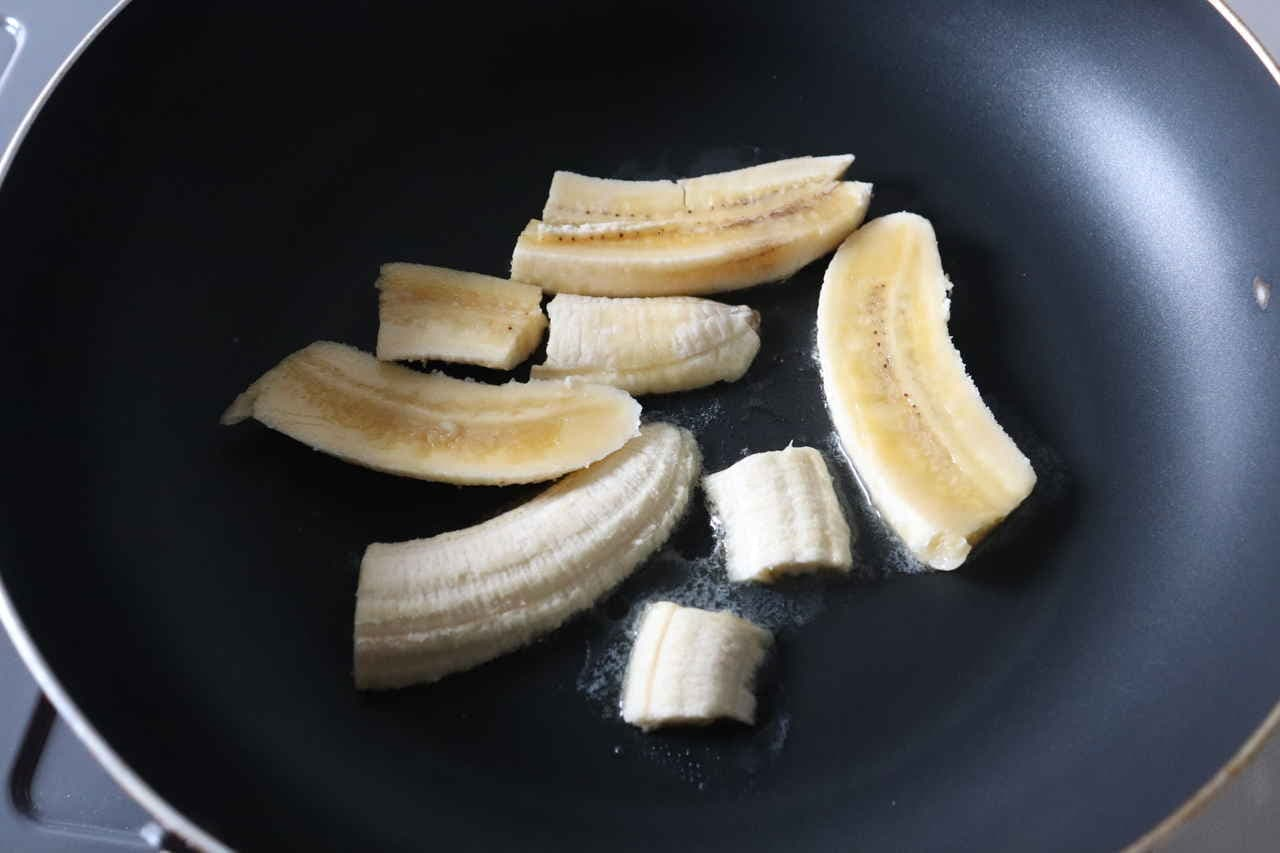 カルディ「ベトナムスイーツ バナナフランベの素」