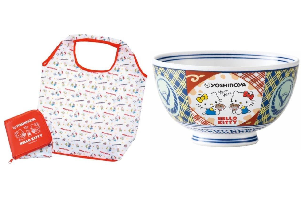 吉野家「ハローキティエコバッグ」と「冷凍牛丼の具」セット