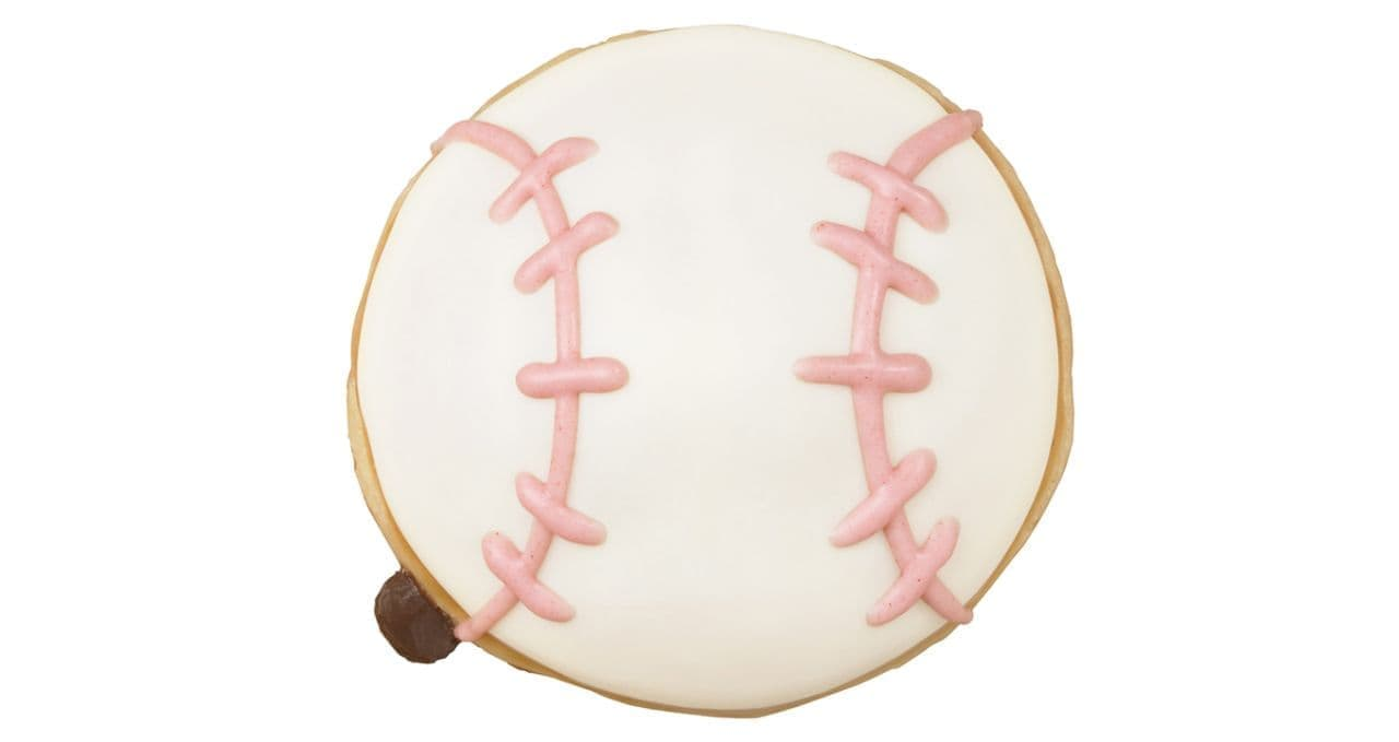 KKD「ベースボール チョコクリーム」