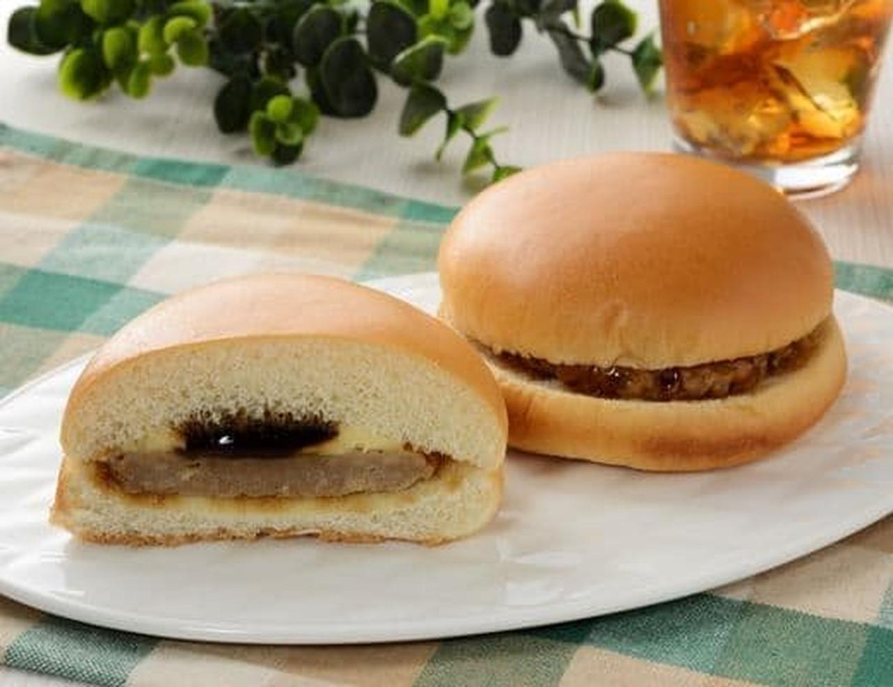 ローソン「てりやきハンバーガー」