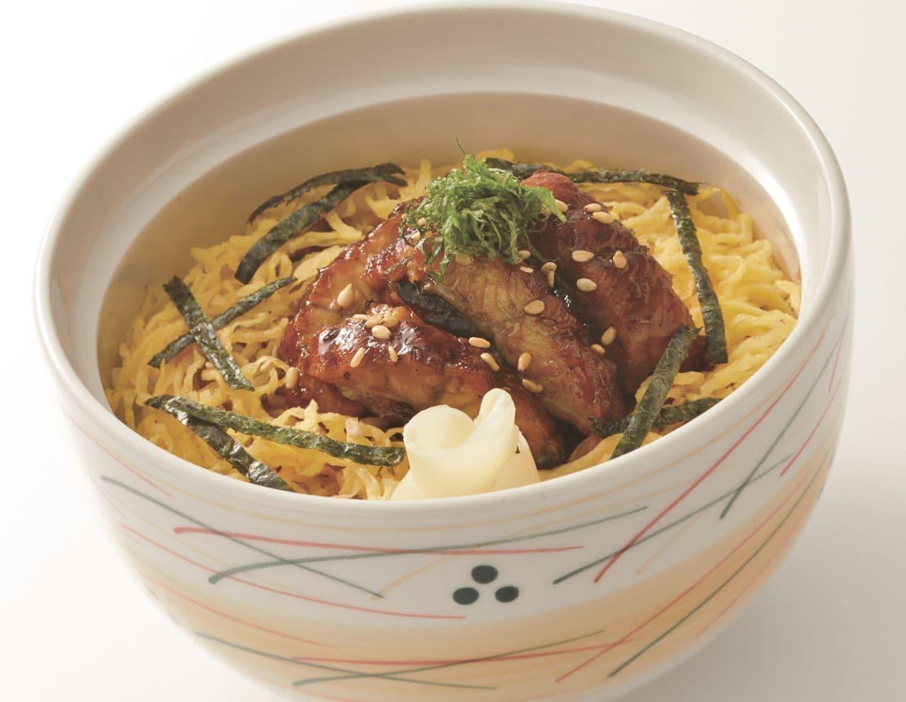 和食さと「うなぎ」料理