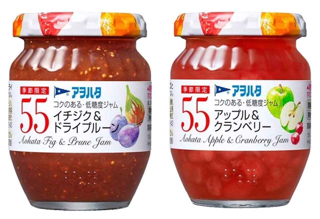 アヲハタ 55「イチジク&ドライプルーン」「アップル&クランベリー」