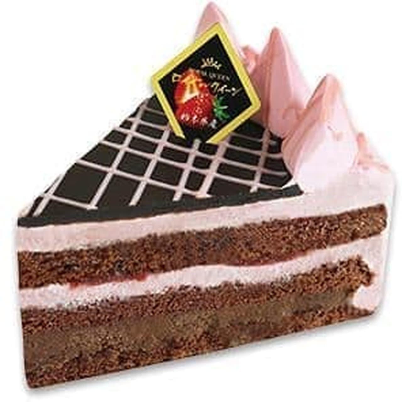 不二家洋菓子店「栃木県産ロイヤルクイーンのザクザクチョコケーキ」