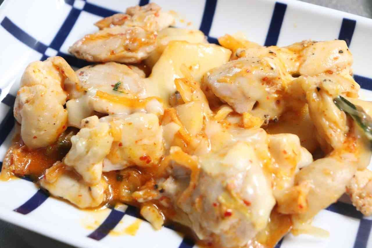 """""""Kim cheese chicken"""" recipe that melts cheese"""