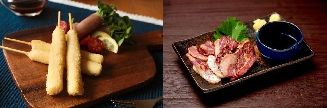 串カツ田中オンラインショップ「のび~るチーズ串セット」「冷凍さいぼしスモークスライス」