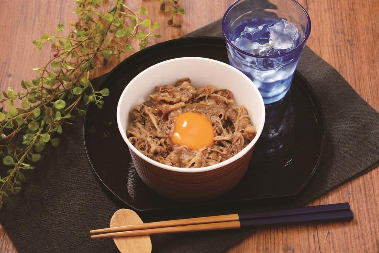 ローソン「Choi Gohan 牛たま丼」