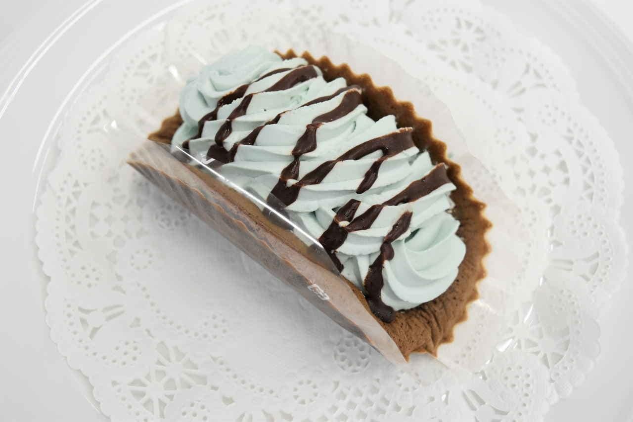 セブン「北見産和ハッカのチョコミントオムレット」