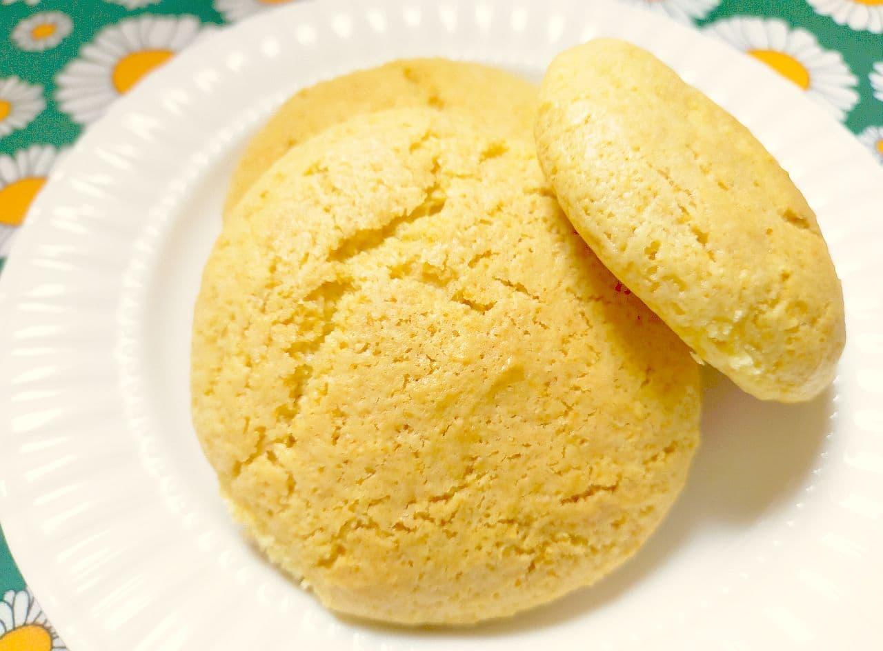 「ホットケーキミックス甘食」レシピ