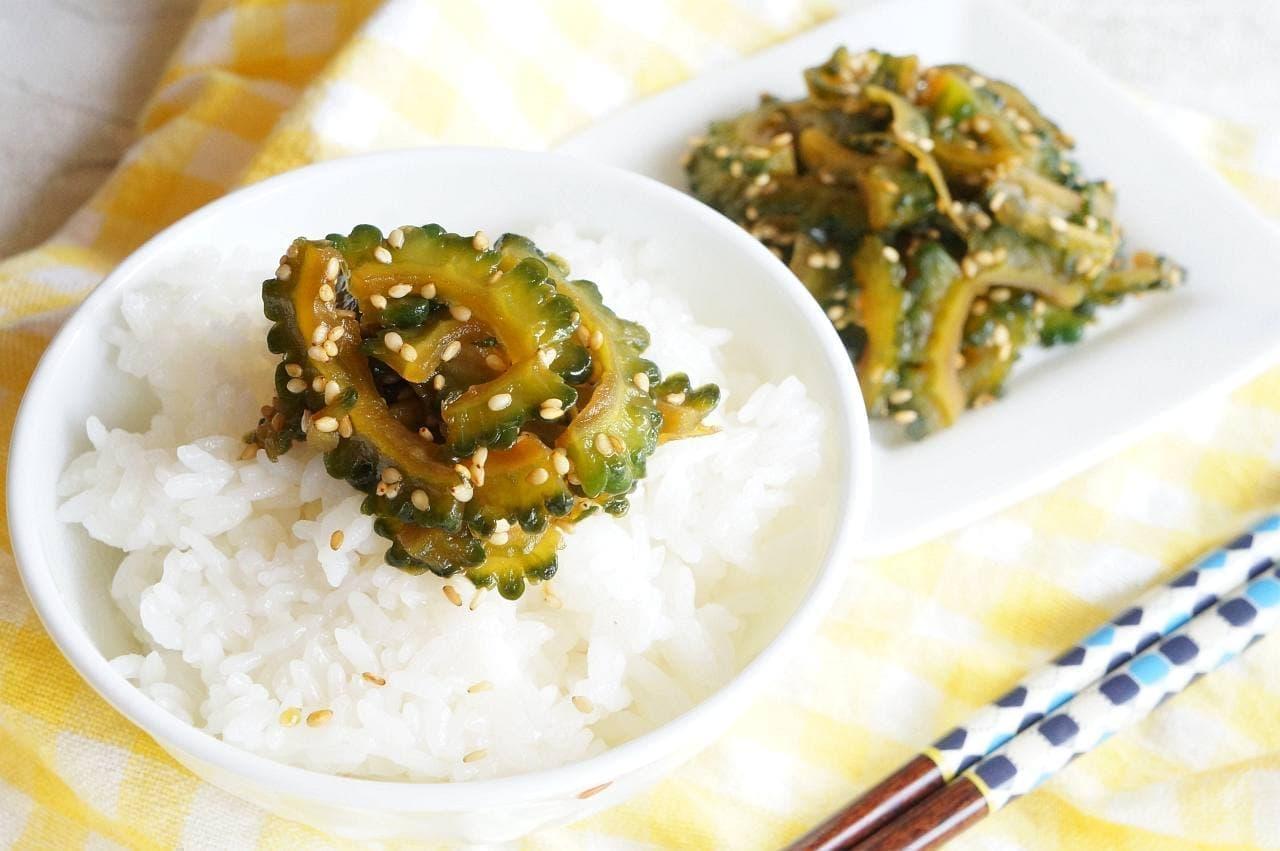 「ゴーヤの佃煮」のレシピ
