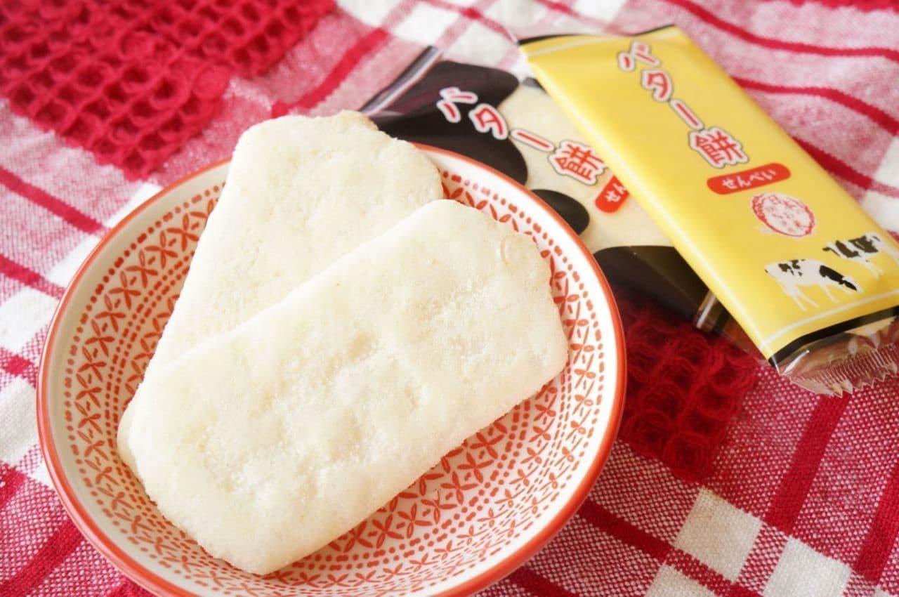 岩塚製菓「バター餅せんべい」