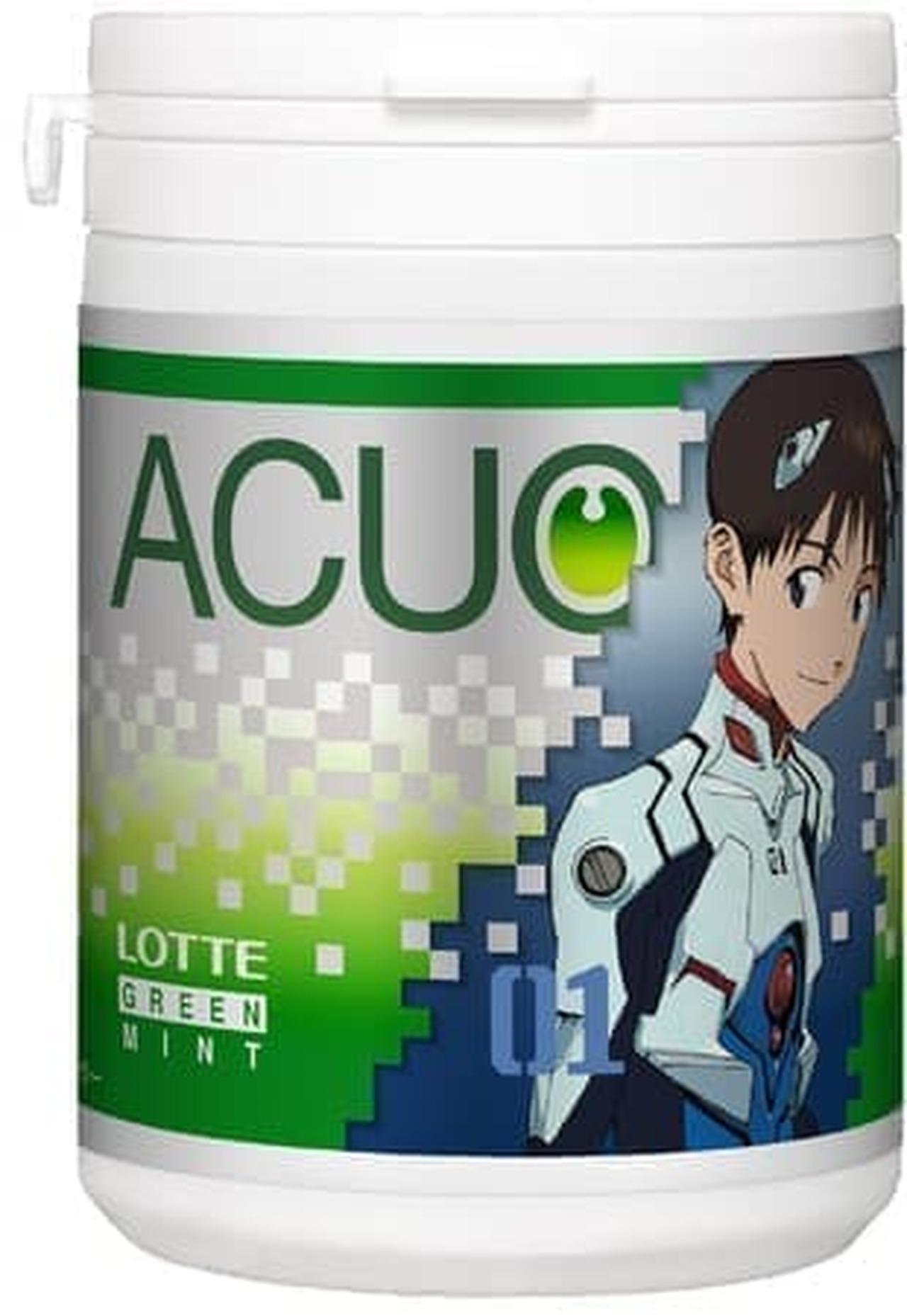 エヴァコラボ「ACUO<グリーンミント>スリムボトル」「ACUO<クリアブルーミント>スリムボトル」