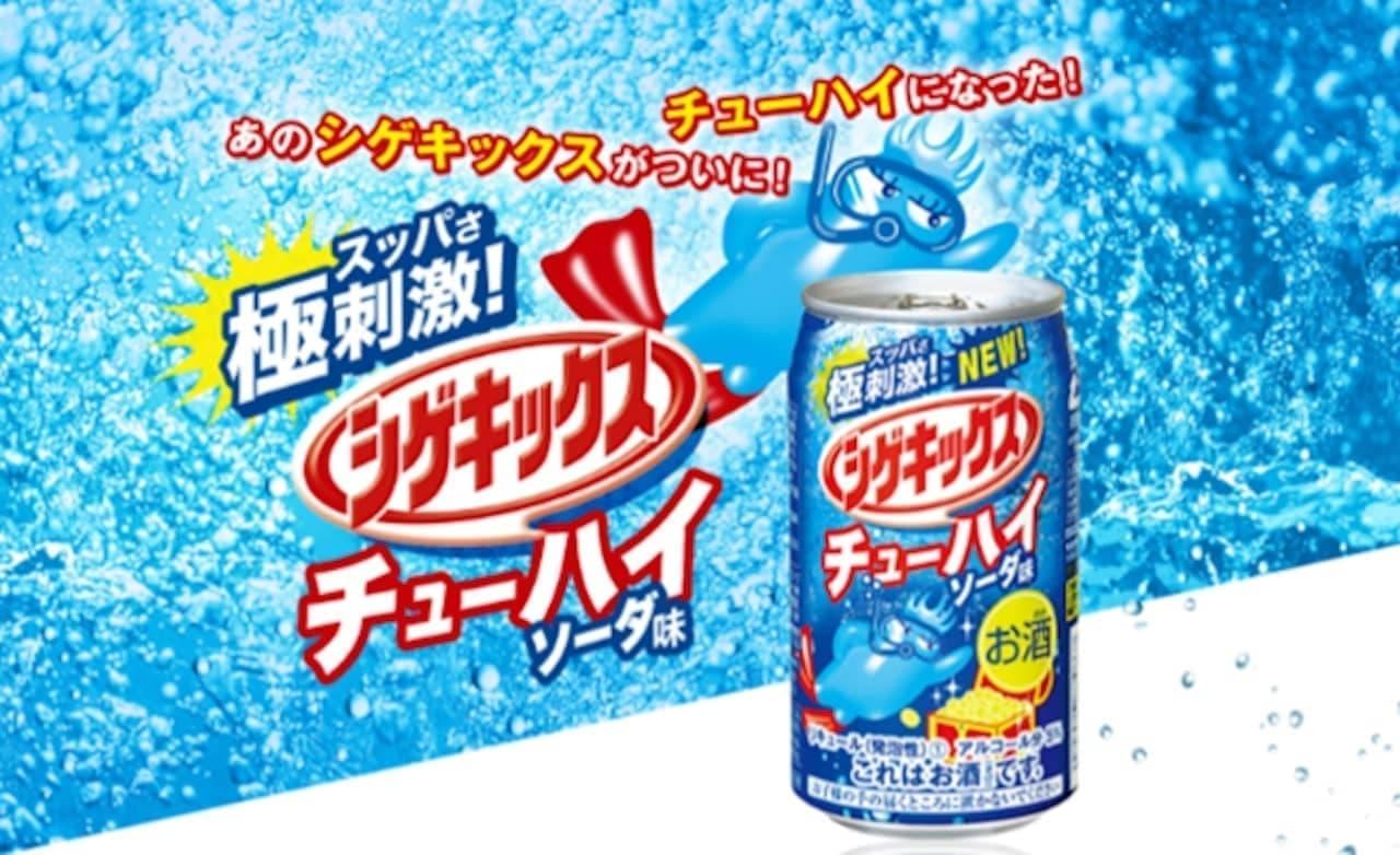 UHA味覚糖「シゲキックスチューハイ ソーダ味」