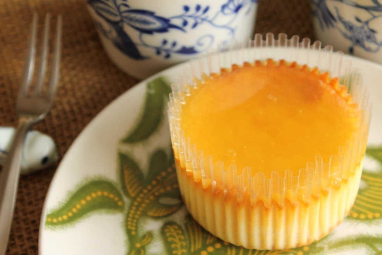 ファミマ「チーズチーズレモン」