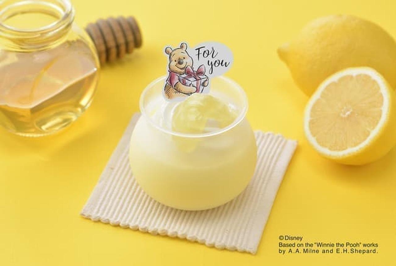 銀座コージーコーナー「<くまのプーさん>レモンプリン~はちみつソース~」