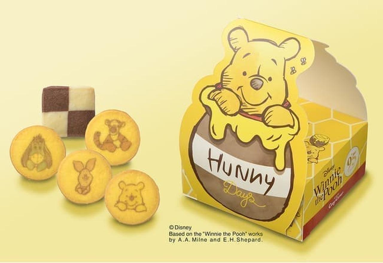 銀座コージーコーナー「<くまのプーさん>クッキー(7個入)」