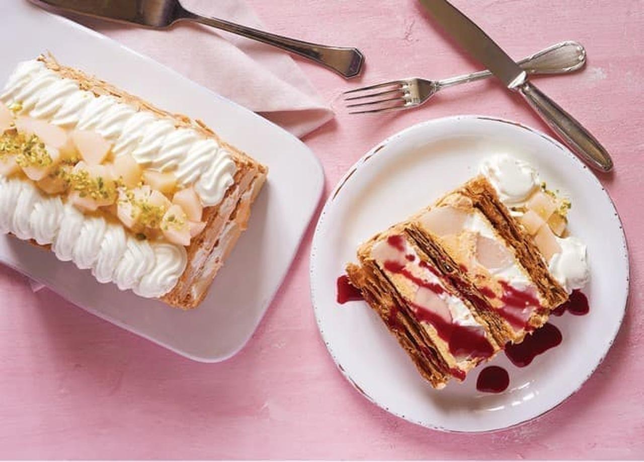 キハチ 青山本店「KIHACHIの白桃とヨーグルトクリームのピーチメルバパイ」
