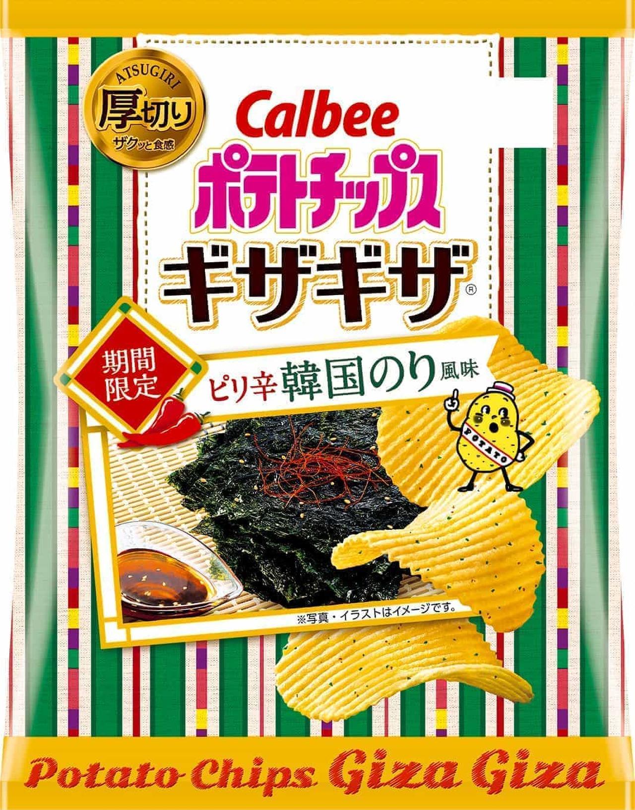 カルビー「ポテトチップスギザギザ ピリ辛韓国のり風味」
