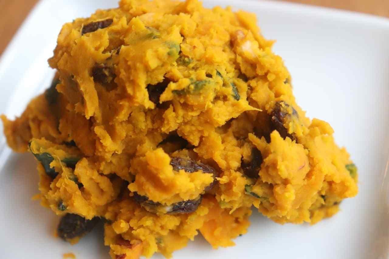 「かぼちゃレーズンナッツサラダ」のレシピ