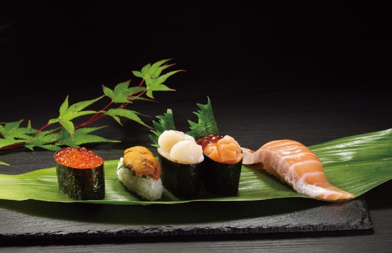 くら寿司 超豪華北海道フェア