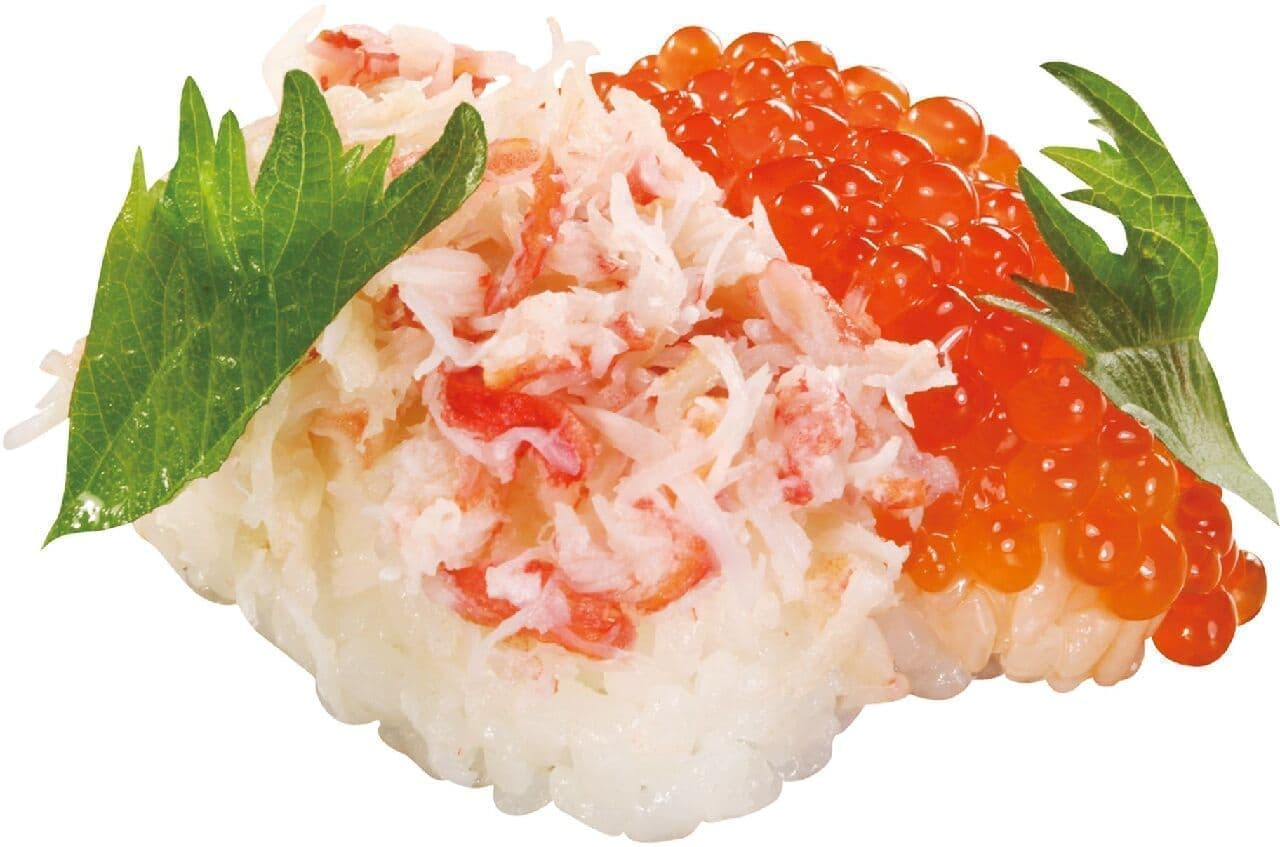 くら寿司 超豪華北海道フェア「絶品かにといくらのちらし」