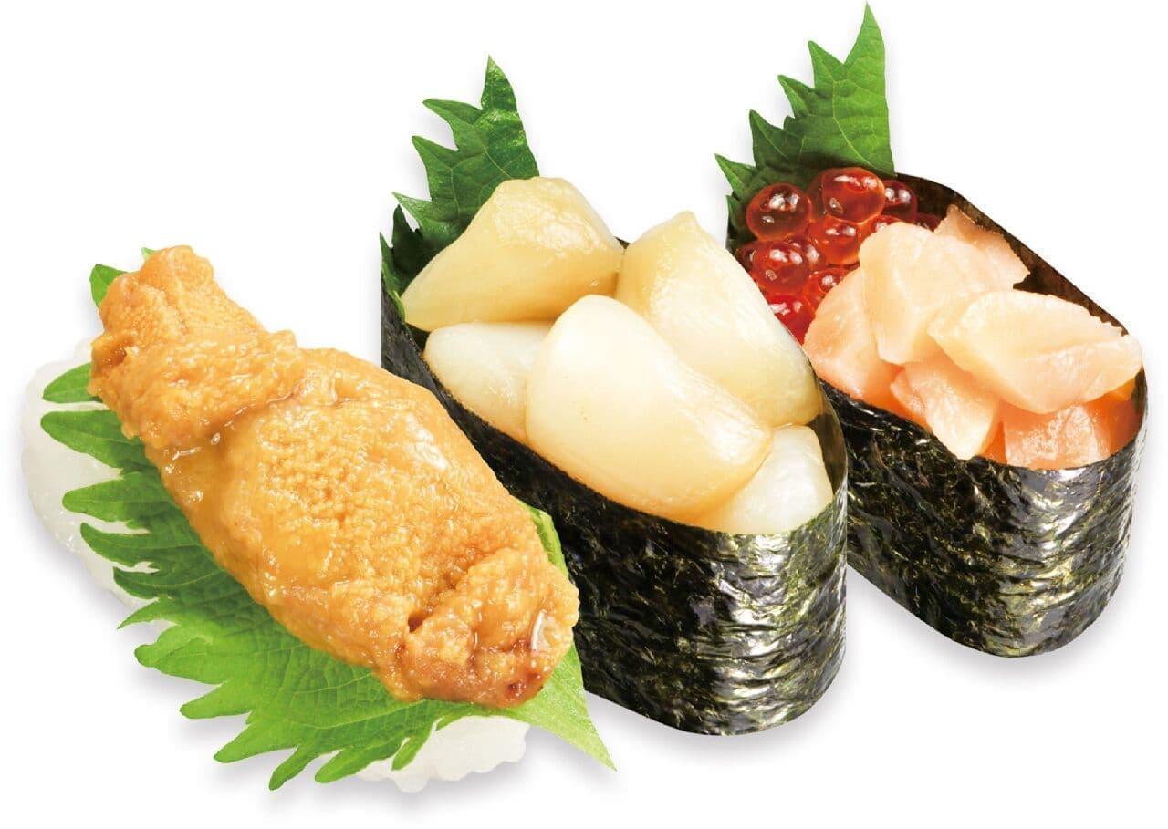 くら寿司 超豪華北海道フェア「贅沢三種盛り」