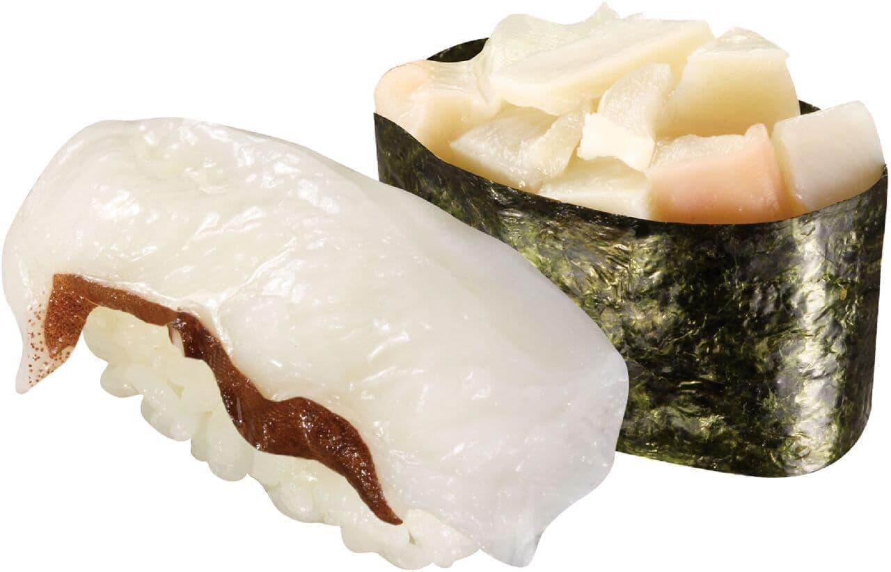 くら寿司 超豪華北海道フェア「北海道たこ盛合せ」