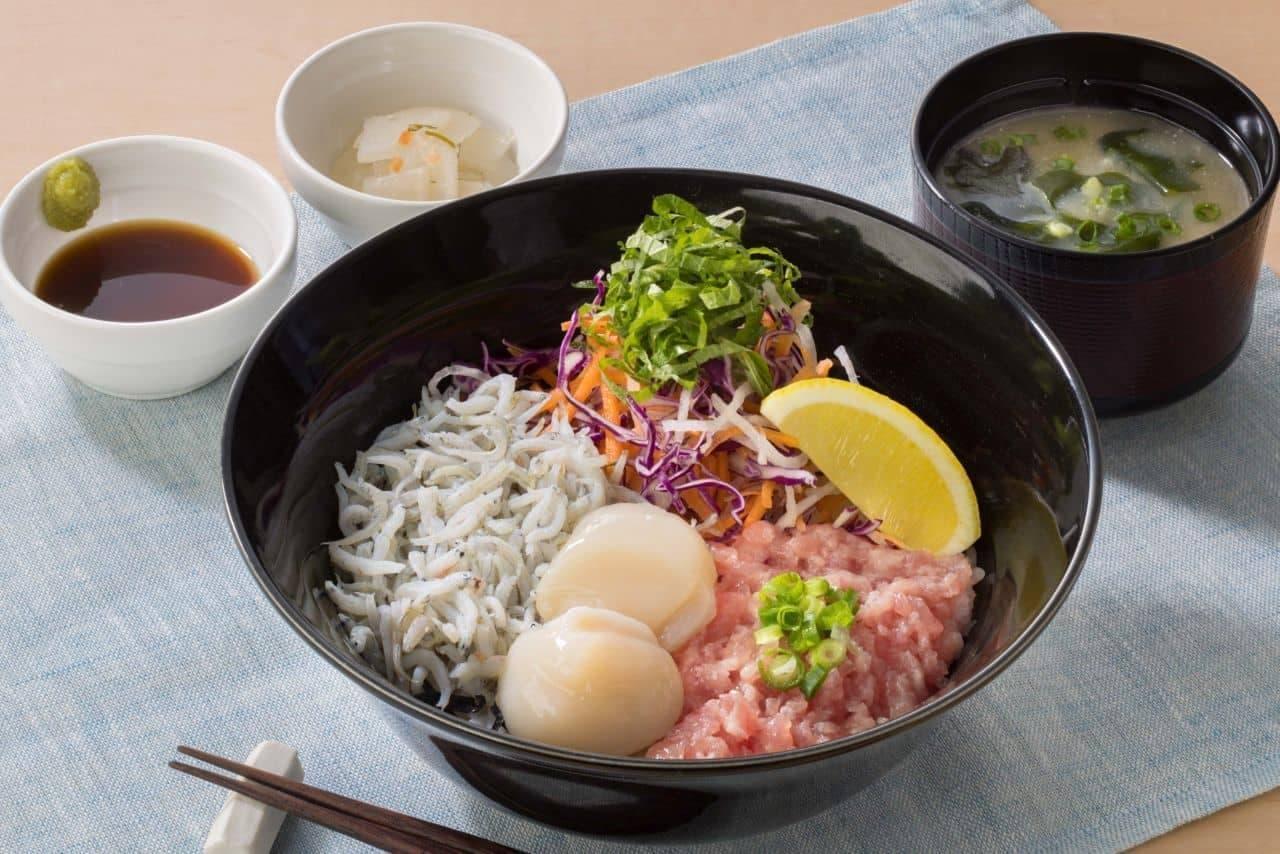 ガスト「海の幸御飯セット 北海道産ほたて貝柱とねぎとろ・釜あげしらす《味噌汁・漬物付き》」