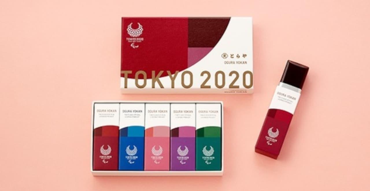 とらや「東京2020オリンピックエンブレム 小倉羊羹5本入」「東京2020パラリンピックエンブレム 小倉羊羹5本入」