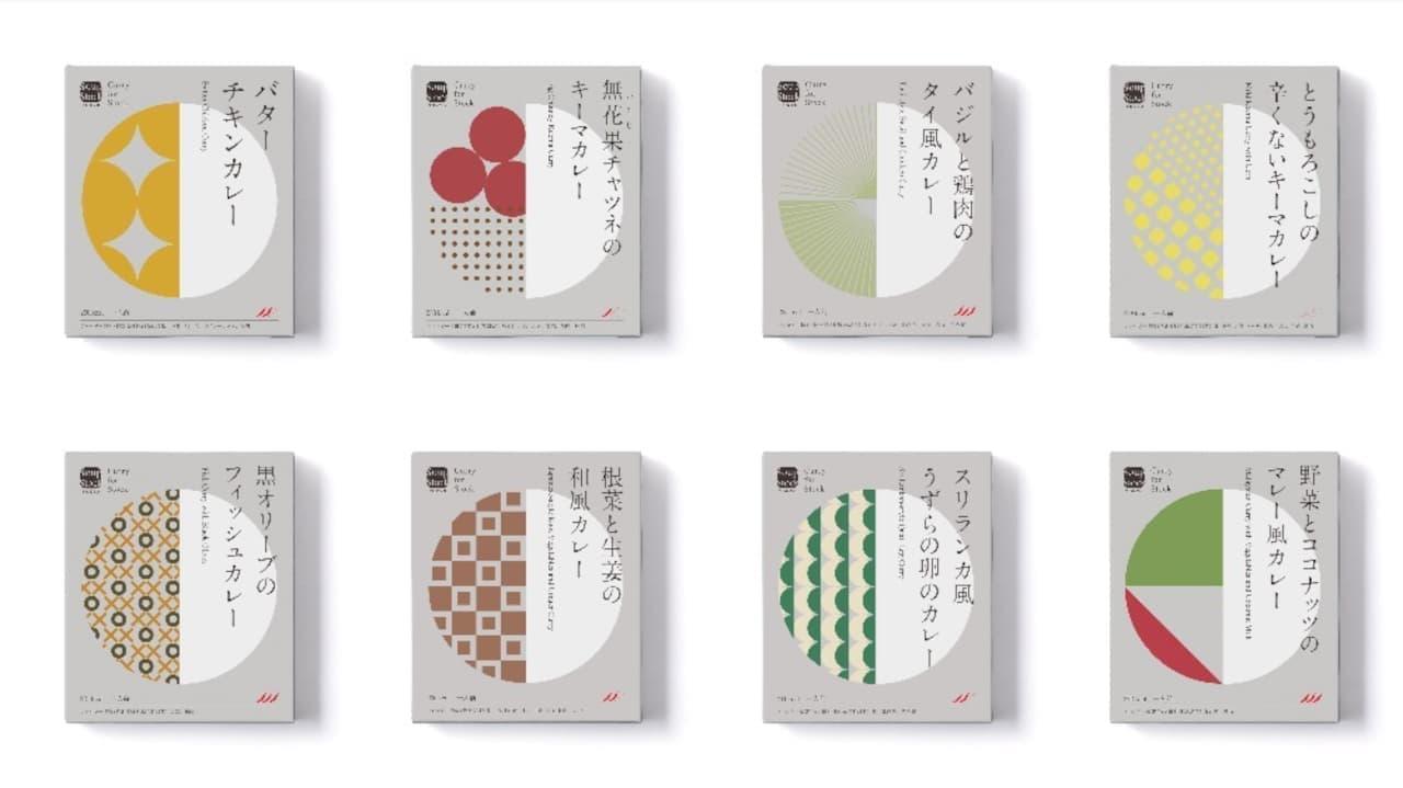 スープストックトーキョー × 蔦屋書店コラボ