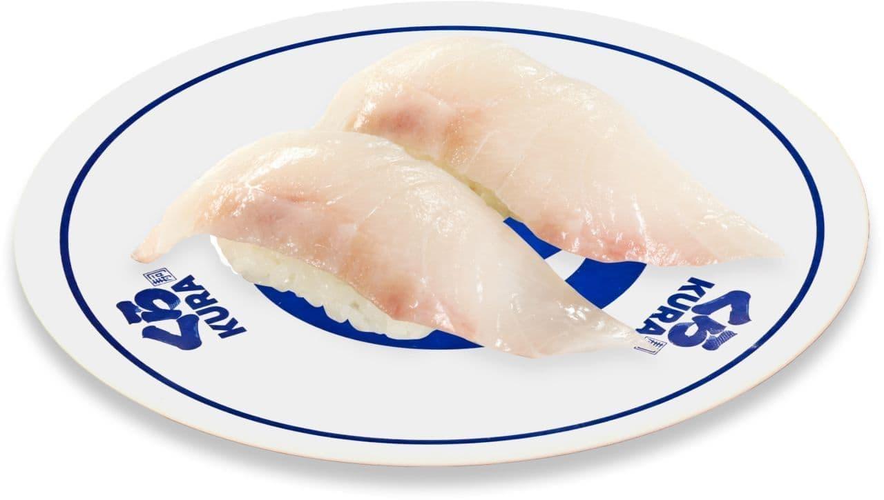 くら寿司「琉球スギ」
