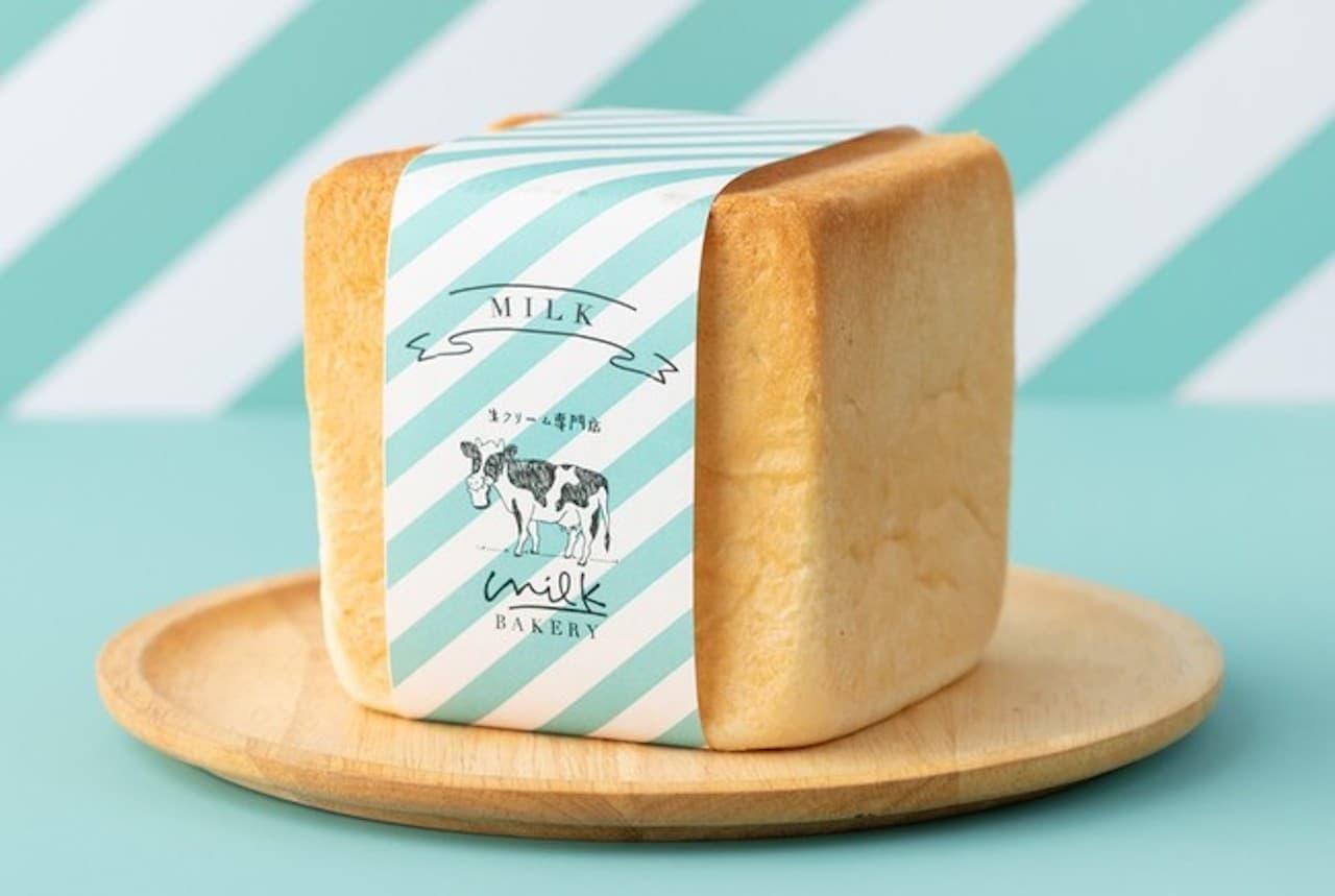 「特濃ミルク食パン」生クリーム専門店ミルクベーカリーから