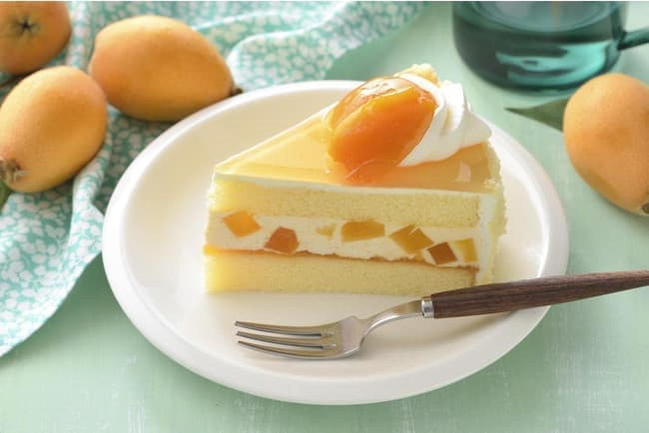 銀座コージーコーナー「びわのショートケーキ」